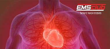 איך אימון בEMS club משפיע על שריר הלב?