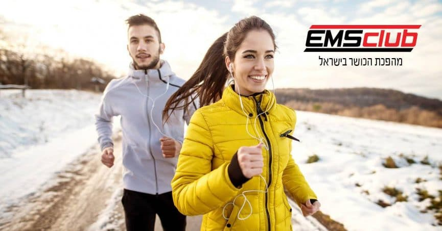 האם אימון EMS יכול למנוע התקררות